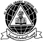 Al Kamal School – Teaching Arabic